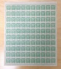 Ryukyu 1948 - Sakura #2 - Japan, 10 Sen Postage - Sheet of 100 Stamps - MNH