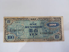 Japan 1945 Paper note 100 Yen scarce military SERIE 100 B MILITARY CURRENCY