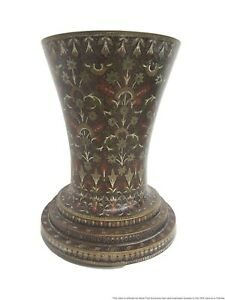 Vintage Arabesque Bronze Vase
