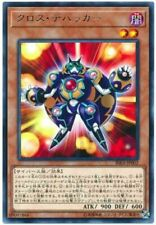 Yugioh OCG TCG Cross Debug RIRA-JP002 Rare Japanese