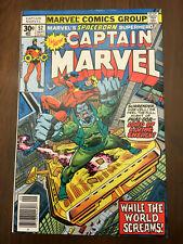 CAPTAIN MARVEL #52 Marvel Comics (1977) FINE+