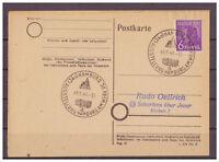 Alliierte Besetzung, MiNr. 944 SSt HH 36 - Ausstellung Hamburg am Werk 1948