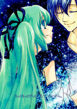 Vocaloid Hatsune Miku Doujinshi Comic Kaito x Miku I Want to Gaze Upon You For