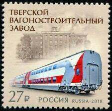 Tver Carriage Works Train Railroad mnh stamp 2018 Russia
