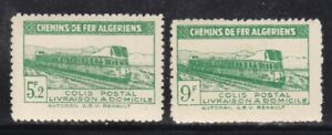ALGERIA parcel Trains Railway YV# 151, 152 MH* without ovpt Control CV 20€