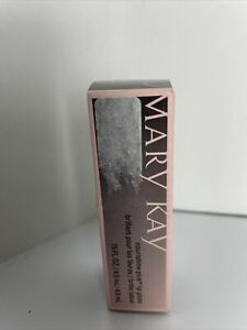 NEW IB Mary Kay Nourishine Plus Lip Gloss in Cafe Au Lait 047949 Discontinued