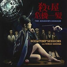 Koroshiya Kiki Ippatsu [Audio CD] Soil & 'Pimp' Sessions & Shiina Ringo