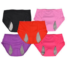 5pc Womens Ladies Viscose Period Night Physiological Pants Panties Briefs M