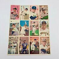 Vintage Japanese Baseball Menko Card Uncut Sheet 1960 Early Sadaharu Oh