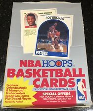 1989 HOOPS BASKETBALL SERIES 2 BOX 36 PACKS POSSIBLE ROBINSON ROOKIE UNSEARCHED