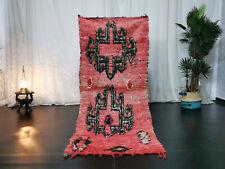 """Vintage Moroccan Tribal Handmade Rug 2'6""""x5'9"""" Berber Floral Red Wool Carpet"""