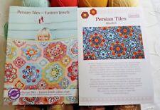 Stylecraft Eastern Jewels Crochet wool kit Persian Tiles INC PATTERN Janie Crow