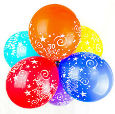 Happium - 12'' Happy Anniversary Party Balloons - Party Decorations - Pack of 10