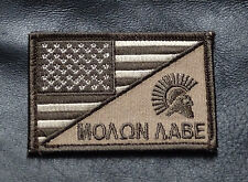 MOLON LABE SPARTAN USA FLAG TACTICAL ACU COMBAT MORALE HOOK LOOP PATCH