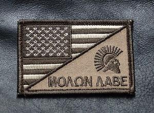 MOLON LABE SPARTAN USA FLAG TACTICAL ACU COMBAT  HOOK LOOP PATCH
