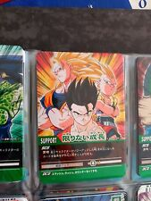 DRAGON BALL Z SUPER CARD GAME Data Carddass DBZ 2 SERIE 2 DB-450-II 450