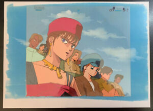 Bavi Stock Anime Production Cel Copy BG Kate Muma Animation Art OVA 1
