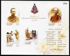 Thailand 2013 Somdet Phra Nyanasamvara Mönch Monk Block 317 B Imperf  MNH
