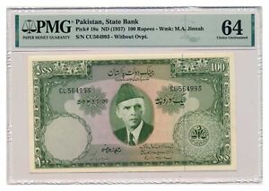 PAKISTAN banknote 100 Rupees 1957 PMG grade MS 64 Choice Uncirculated