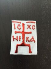 Eastern Orthodox Stickers For Car Guardian Saves & Protects from evil. RED
