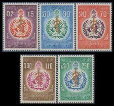 LAOS N°177/181* OMS. Médecine, TB, 1968 LAOS, WHO, medicine Sc#163-167 MH