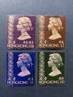 1973 HONG KONG  , QUEEN ELIZABETH II , SET OF 4