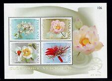 Thailand 2021 MNH SS Vesak Day (Flowers)