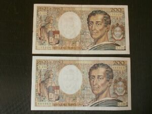 2 ANCIENS BILLETS DE BANQUE 200 FRANC 1992