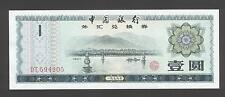 China 1 Yuan 1979 AU P. FX 3, Banknotes, Uncirculated