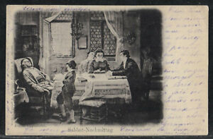 Sabbat Nachmittag - Germany Judaica postcard 1899 Jewish family