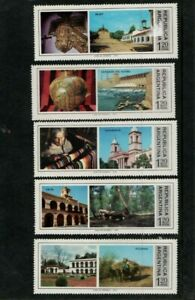 A LOVELY ARGENTINA MINT NH SET OF 5 STAMPS 1975. TOURIST VIEWS