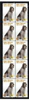 ITALIAN SPINONE STRIP OF 10 MINT YEAR OF DOG VIGNETTE STAMPS 1
