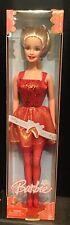 Barbie Ballet Star Doll 2005 Mattel Nrfb Red & Gold Dress