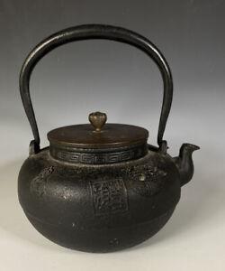 Antique Japanese Meiji Period Tetsubin Iron Teakettle Chagama