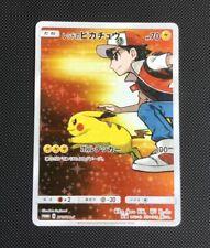 Carte promo Pokemon 270/SM-P holo - PIKACHU red's Japanese pokemon center Tokyo