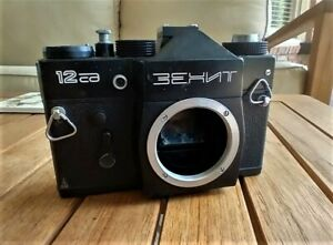 USSR Soviet Zenit 12XP Camera Body - Free Priority Shipping Within USA