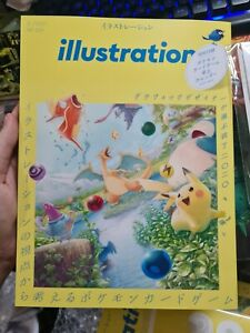 UK SELLER Pokemon Card illustration Book Magazine 2021 Japanese Mitsuhiro Arita