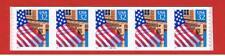 #2915a  MNH S/A  strip of 5 Flag over Porch w/#33333A  Free S/H