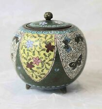 New ListingAuthentic Vintage Cloisonne Lidded Jar, Medallion Panels, Flowers & Butterflies,