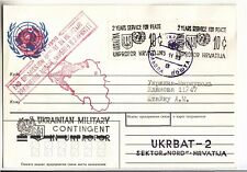 UN Military MISSION CROATIA UKRAINE ARMY-DOUBLE Stamps c.10 2 Years Service-K384