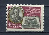 28081) Russia 1956 MNH New S.Petersburg Theater 1v