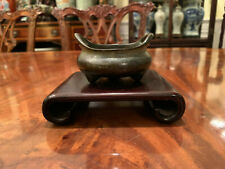 New listing A Chinese Qing Dynasty Bronze Censer with, Marked.