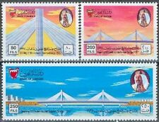 Bahrain 1997 ** Mi.650/52 Brücke Bridge Architektur Architecture