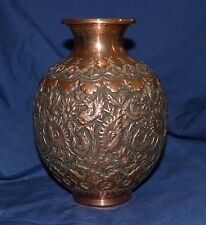 BEAUTIFUL ANTIQUE DETAILED PERSIAN COPPER VASE EMBOSSED PATTERN FLOWERS & BIRDS