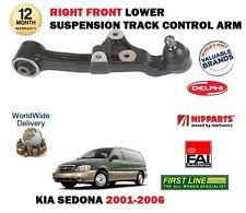 FOR KIA SEDONA 2001-2006 NEW RIGHT FRONT SUSPENSION TRACK CONTROL WISHBONE ARM