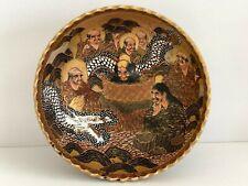 Exquisite Antique Japanese Satsuma Meiji Porcelain Scalloped Bowl