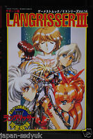 "JAPAN Langrisser III Sega Saturn Version ""Tactics Guide"" book"
