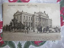 CPA musée Kultupalota Roumanie ?