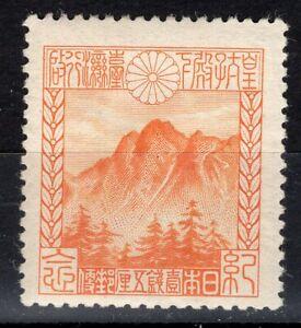 JAPAN 1923 STAMP Sc. # 177 MNH