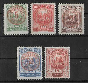 PERU 1895 Mint LH Complete OVP Set of 5 Stamps Michel #XIV-XVIII Rare!